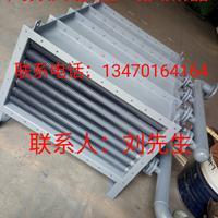 沈阳高频焊接翅片管换热器