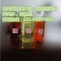 菏泽曹县醇基环保锅炉燃料油价格便宜环保达标