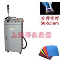 PP覆膜等离子表面处理机plasma 覆膜开胶专用等离子处理机