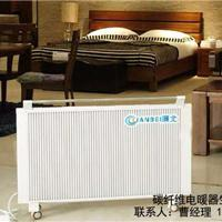 黑龙江廉北1000W10�O哈尔滨碳纤维电暖器厂家批发价格