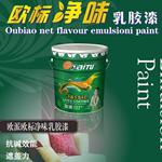 欧派漆 建筑涂料 家装漆 欧派欧标净味乳胶漆