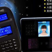 北京刷脸支付消费系统