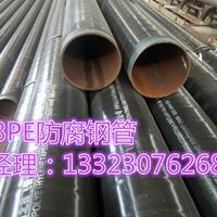 加强级3PE防腐无缝钢管生产厂家