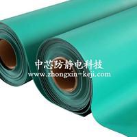 东莞中芯防静电胶皮流水线工作台耐磨耐酸碱 绿色防静电台垫ZX508