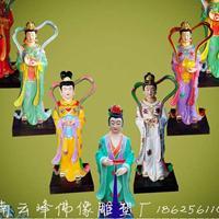优质玻璃钢佛像厂家 七仙女神像 玉皇大帝王母娘娘佛像批发