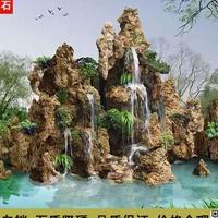大量供应吸水石 上水石假山 芦管石 积水石