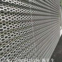 六角孔长城型铝单板 广告牌装饰铝板 金属装饰建材
