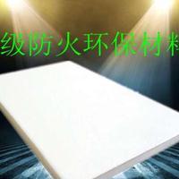 钢结构硅酸钙装饰板施工简单