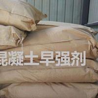 内蒙早强剂厂家、水泥早强剂、混凝土早强剂