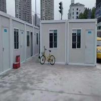 专业制作 集装箱活动房 住人移动板房 岩棉箱式房 厂家直销