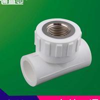 PPR管件内丝三通郑州厂家批发 PPR管件价格 自来水管接头