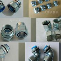 公制/英制/美标/德标防水锌合金接头厂家 穿线金属软管锁头