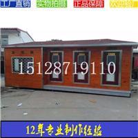 北京通州区移动厕所、景区专用移动厕所【爱东景观移动厕所厂家】
