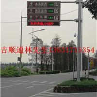 LED交通诱导屏停车诱导屏设置要素