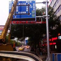 城市中心区LED交通诱导屏标志建设技术要求