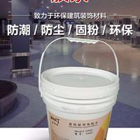 常州亚斯特防静电胶水YST-300D PVC防静电板专用胶水