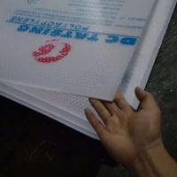 PP冲孔板厂家 加工10mm厚塑料网孔板 定做多种颜色塑料网板