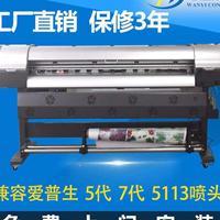 直销画外广告压电写真机 户外车贴喷绘机 海报打印机