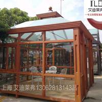艾迪莱弗上海铝合金封阳台花房阳光房定做厂家直销样品现货特价