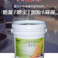 江苏亚斯特吸收型界面剂YST-100 封底降低基层吸收性