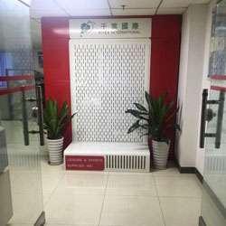 广州千叶水设备有限公司