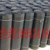 莱芜土工材料生产厂家 低价出售植草格,排水板,土工布