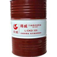 供应长城得威L-CKD320重负荷工业齿轮油