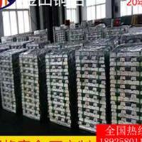专业供应a380纯铝锭 zl102非标铝锭 zl104铝锭规格表