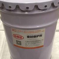 拜石供应湘潭透水地坪/透水地坪胶结剂
