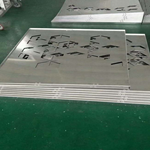 湖南邱阳厂家直销氟碳铝单板-220元1方