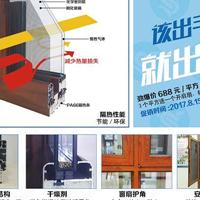 尚粤108系列断桥窗纱一体平开窗 厂家批发定制门窗