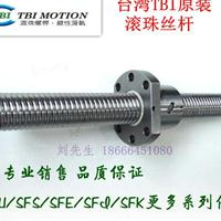 台湾TBI滚珠丝杆SFU2505/SFU3205螺杆加工轴端