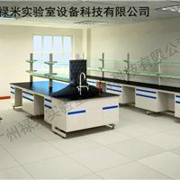 实验台哪家好 禄米实验室设备