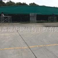北京定做电动雨蓬推拉蓬活动伸缩帐篷工地施工蓬大型仓库棚