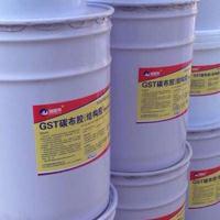 梁柱楼板碳纤维加固专用胶 环氧树脂碳布胶