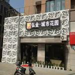 镂空铝雕花板-铝雕花雕刻板-深圳厂家直销