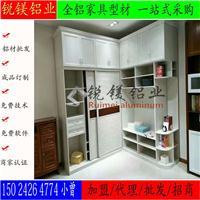 瓷砖橱柜铝材,全铝家具,全铝橱柜型材,铝合金浴室柜材料
