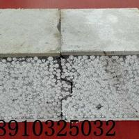 北京泰居可切割拼接的100mm轻质隔墙板