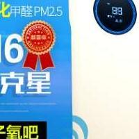 供应正商JH-901空气净化器除甲醛雾霾PM2.5室内除异味