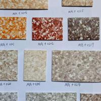 美宝琳动力加同质透芯塑胶地板