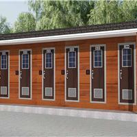 供应户外移动环保厕所,户外生态厕所,智能厕所