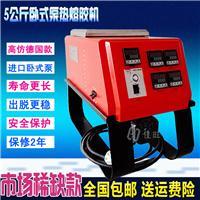 供应山东热熔胶机 佳旺品牌热熔胶喷胶机 5公斤小型热熔胶机