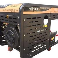 小型8千瓦开架柴油发电机