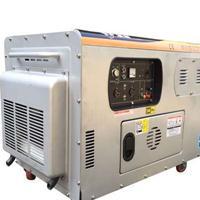 低油耗8千瓦静音柴油发电机