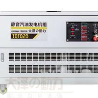 15kw汽油发电机,进口静音发电机组