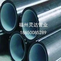 福州灵达管业现货供应通信管道 黑色 hdpe硅芯管46/38 壁厚3.5