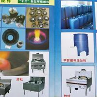 低风险高回报的醇基燃料油添加剂、助燃烧剂