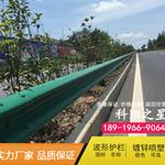 合肥公路波形护栏板一吨多少钱 合肥科阳公路波形护栏板