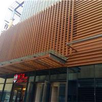 型材铝方管-木纹铝方管-外墙格栅铝方管