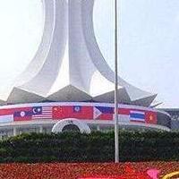 恒众鑫代表深圳宝安区国家高新技术企业参加中国东盟博览会